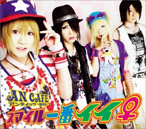 Visual Kei 203571_antic_cafe_-_smile_ichiban_ii_-_cd_maxisingle