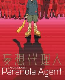 http://manganimemty.files.wordpress.com/2009/08/paranoia-agent1.jpg